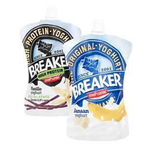 Melkunie breaker