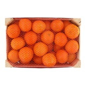 mandarijn kistje 2,3 kilo voorkant
