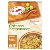 Honig Chinese Kippensoep voorkant