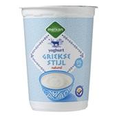 Melkan Griekse yoghurt 0 voorkant
