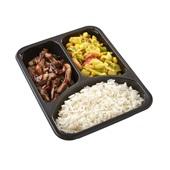 Culivers (39) babi ketjap, karee djawa en witte rijst achterkant
