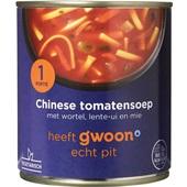 Gwoon Chinese tomatensoep voorkant