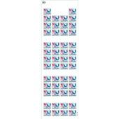 PostNL postzegel geboorte, 50 stuks voorkant