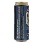 Bavaria Bier 8.6 Blik 50 Cl achterkant