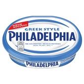 Philadelphia Greek style achterkant