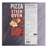 Spar Pizza Steenoven Rundvlees Ham Kip achterkant