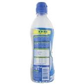 AA Drink Sportdrank Iso Lemon achterkant