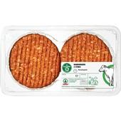 Spar hamburger rund voorkant