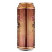 Gulpener Bier Gladiator Blik 500 Ml achterkant