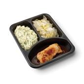 Culivers (93) kipfilet met kippenjus, gestoofde witlof naturel en aardappelpuree met tuinkruiden zoutarm achterkant