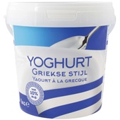 Koning yoghurt Griekse stijl voorkant