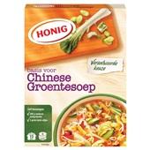 Honig Chinese Groentesoep voorkant