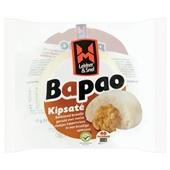 Humapro bapao kip saté voorkant