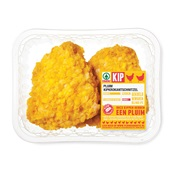Spar kip krokant schnitzel  voorkant