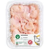 Spar kipfiletblokjes 300 gram voorkant