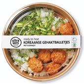 Spar rice korean meatball voorkant